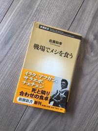 読書時間の作り方 - With Blue