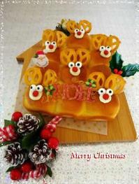 クリスマスに・・スイートブールdeトナカイのちぎりパン☆ - パンのちケーキ時々わんこ