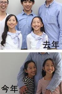 ベタに家族写真 - sakamichi