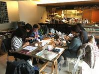 二子玉川ニコニットカフェ1月&2月のご案内 - 空色テーブル  編み物レッスン&編み物カフェ