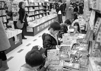 実店舗書店と著書の贈呈 - 照片画廊
