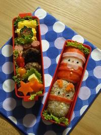 サンタとトナカイのお弁当♪ - さくらんぼべんとっ!