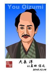 大泉洋さんを描きました。#3 (A116) - 楽しいね。似顔絵は… ヒロアキの作品館