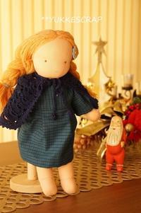 ウォルドルフ人形 ~レース編みのケープ~ - YUKKESCRAP