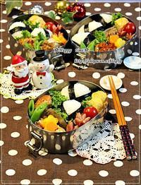 おにぎり弁当とおうちごはんと今日のワンコ♪ - ☆Happy time☆