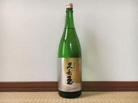 (岐阜)久寿玉 純米吟醸酒 / Kusudama Jummai-Ginjo - Macと日本酒とGISのブログ