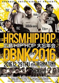 広島HIPHOP大忘年会2016★12.29@CHINA TOWN - DRUNKERS ENTERTAINMENT