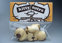 Kitty Sutra - Siamese  by Kevin Luong - 下呂温泉 留之助商店 入荷新着情報