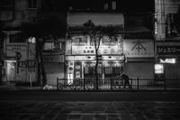 Night Street - Shuffle