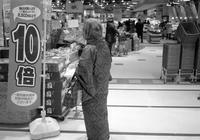 雪国の和装婦人と「まかなう」 - 照片画廊