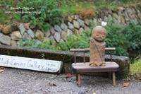 京都安楽寺 - *花音の調べ*