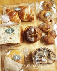 完全事後報告! Zopfが銀座に来てました☆ - パンある日記(仮)@この世にパンがある限り。