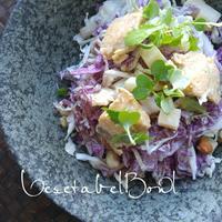 ベジボウルの朝ごはん - 料理研究家ブログ行長万里  日本全国 美味しい話