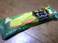 抹茶のチーズスティック 大人のデザート仕立て@森永製菓株式会社 - 池袋うまうま日記。