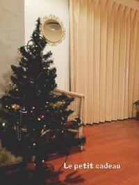 ツリーを飾って - **Le petit cadeau **     handmade & life