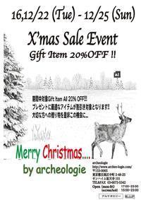 今年もクリスマスセールの開催です!! - archeo logie (アルケオロジー) 目黒区祐天寺古着屋のMen's BLOG