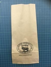 【復刻】おさやの紙袋 - おさや糸店