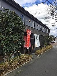 新潟市のカツカレー「とんかつ 政ちゃん」 - ビバ自営業2