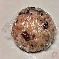 赤飯饅頭。 - 続・関西風味おべでれや!