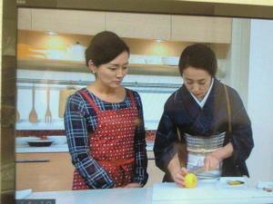 大原さんと柚子 - ++small luxury++