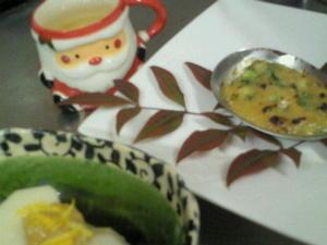 柚子味噌を使った料理 - ++small luxury++