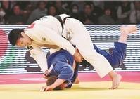 最強の齧歯類 (げっしるい)81㎏級永瀬貴則_柔道GS東京で印象に残った選手 - Would-be ちょい不良親父の世迷言