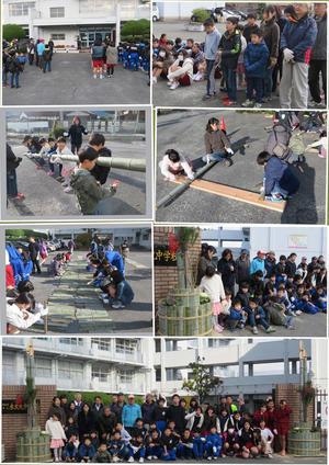 アンビシャス活動 永犬丸中学校で門松を作ろう - 八枝アンビシャス活動委員会