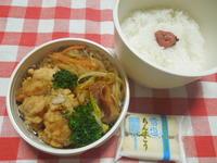 鶏の唐揚げ★(^^♪・・・・・さやちゃん弁当 - 日だまりカフェ