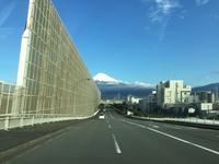 朝の風景 - 富士山周辺での暮らしの楽しみ方