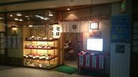 日本の朝ごはん3種(笑)風流田舎そば@東梅田 - スカパラ@神戸 美味しい関西 メチャエエで!!