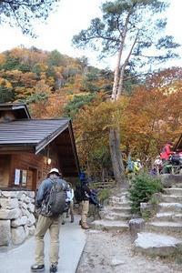燕岳 (10月22日) - 菜彩茶房