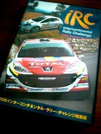 IRC - Circolo Macchina