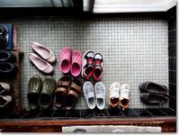 【く】靴ず:くつず - ネコニ☆マタタビ
