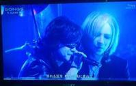X JAPAN「SONGS」見ましたー - 風恋華Diary