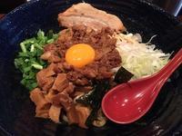 つけ麺繁田 神戸 六甲道 - nine  to  eight