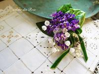 菫と鈴蘭のコサージュ - galette des Rois ~ガレット・デ・ロワ~