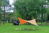 緑のきれいな阿蘇いこいの村オートキャンプ場 - のんびりアウトドア遊び