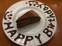 ココスでHappy Birthday!! - 日だまりカフェ