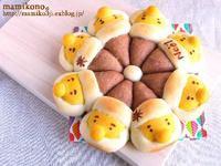 サンタのちぎりパン。 - mamikono。~ハレの日のお菓子~