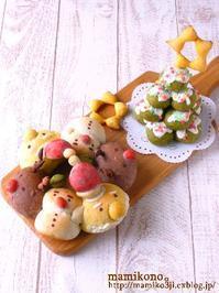 クリスマスのちぎりパン①。 - mamikono。~ハレの日のお菓子~