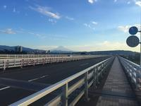 静岡への出張 - My ブログ