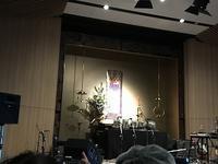 12/17 メリシャカLive2016@東本願寺しんらん交流館大谷ホール - 森空民のつれづれ日記