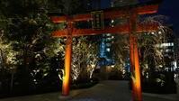 日本橋ぶらり - 丙午の気分次第日記