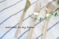 機内食カトラリーを買ってみた - welcome to my home!