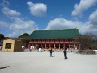 平安神宮【ゆ~き さん】 - あしずり城 本丸