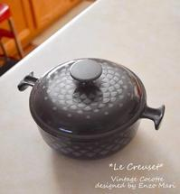 ★ヴィンテージ Le Creuset designed by Enzo Mari ★ - Don't Worry! Be Happy!