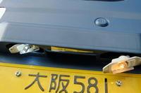 ナンバー灯 LED化 - Ebizori Photo