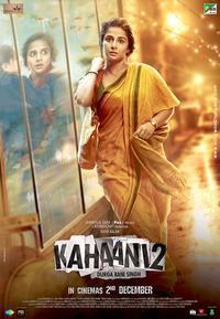【Kahaani 2 - Durga Rani Singh】 - ポポッポーのお気楽インド映画
