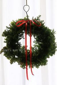 ちょっとだけクリスマス気分♪ - FUNKY'S BLUE SKY