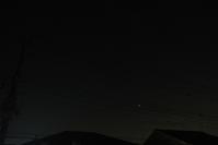 金星、火星、フォーマルハウトの三角形(2016年12月19日) - FACE's of the MOON - photos & silly things